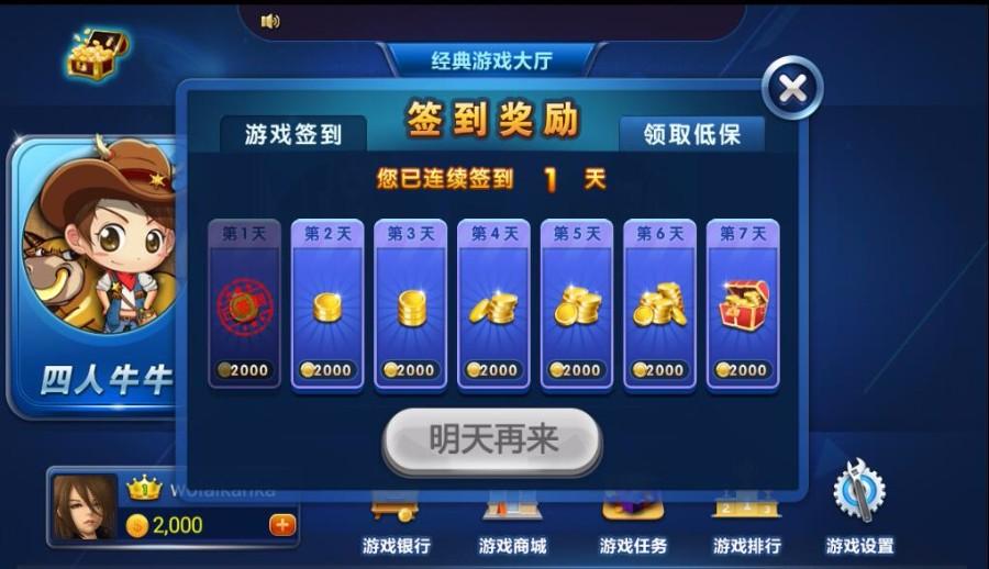 网狐棋牌6603源码,网狐源码下载 手机游戏源码下载 棋牌-第7张