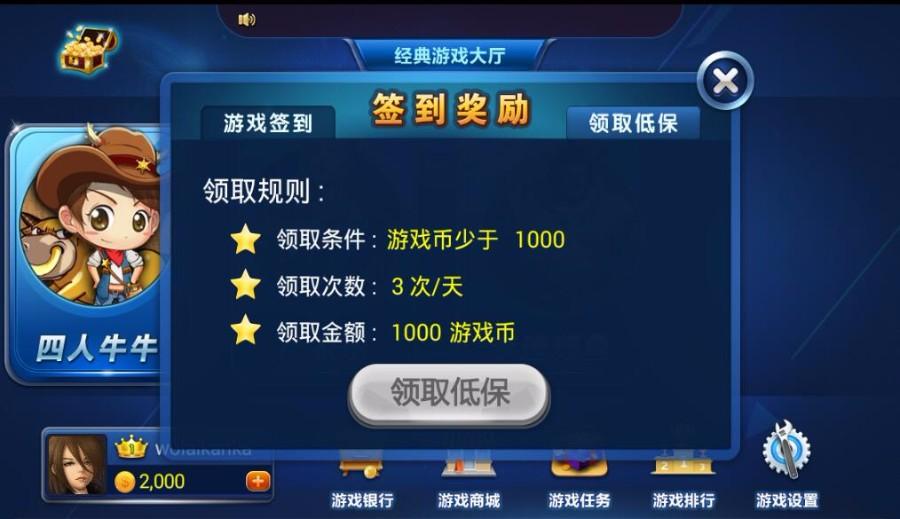 网狐棋牌6603源码,网狐源码下载 手机游戏源码下载 棋牌-第5张