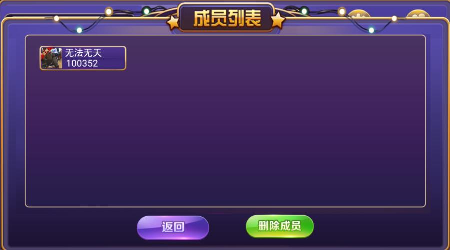 2018快乐牛牛Ⅱ 牛元帅组件 俱乐部牛牛组件下载 棋牌-第4张