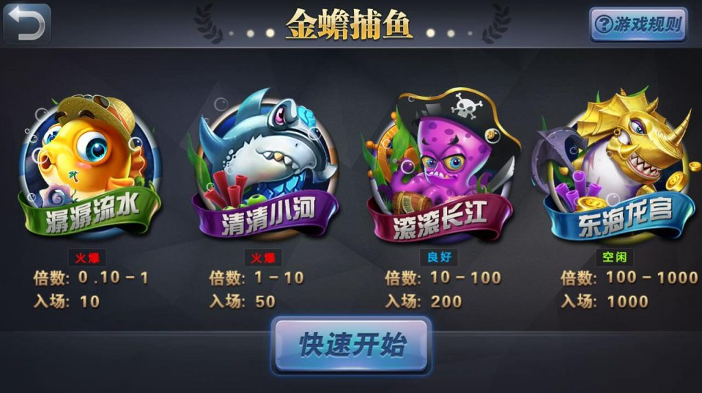 王者牛牛ZJ1:1棋牌游戏源码全套完整棋牌源码 棋牌-第2张