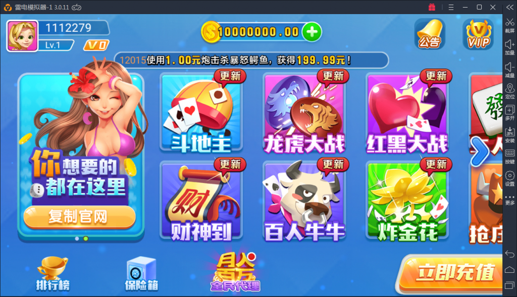 火萤棋牌ZJ 网狐荣耀二次开发版本 火萤棋牌源码 棋牌-第1张