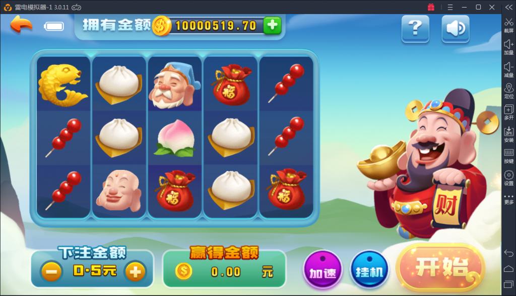 火萤棋牌ZJ 网狐荣耀二次开发版本 火萤棋牌源码 棋牌-第11张