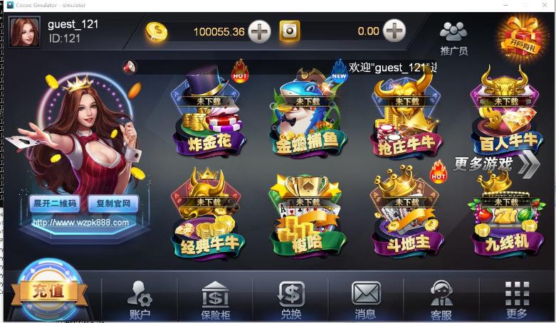 王者牛牛ZJ1:1棋牌游戏源码全套完整棋牌源码 棋牌-第1张