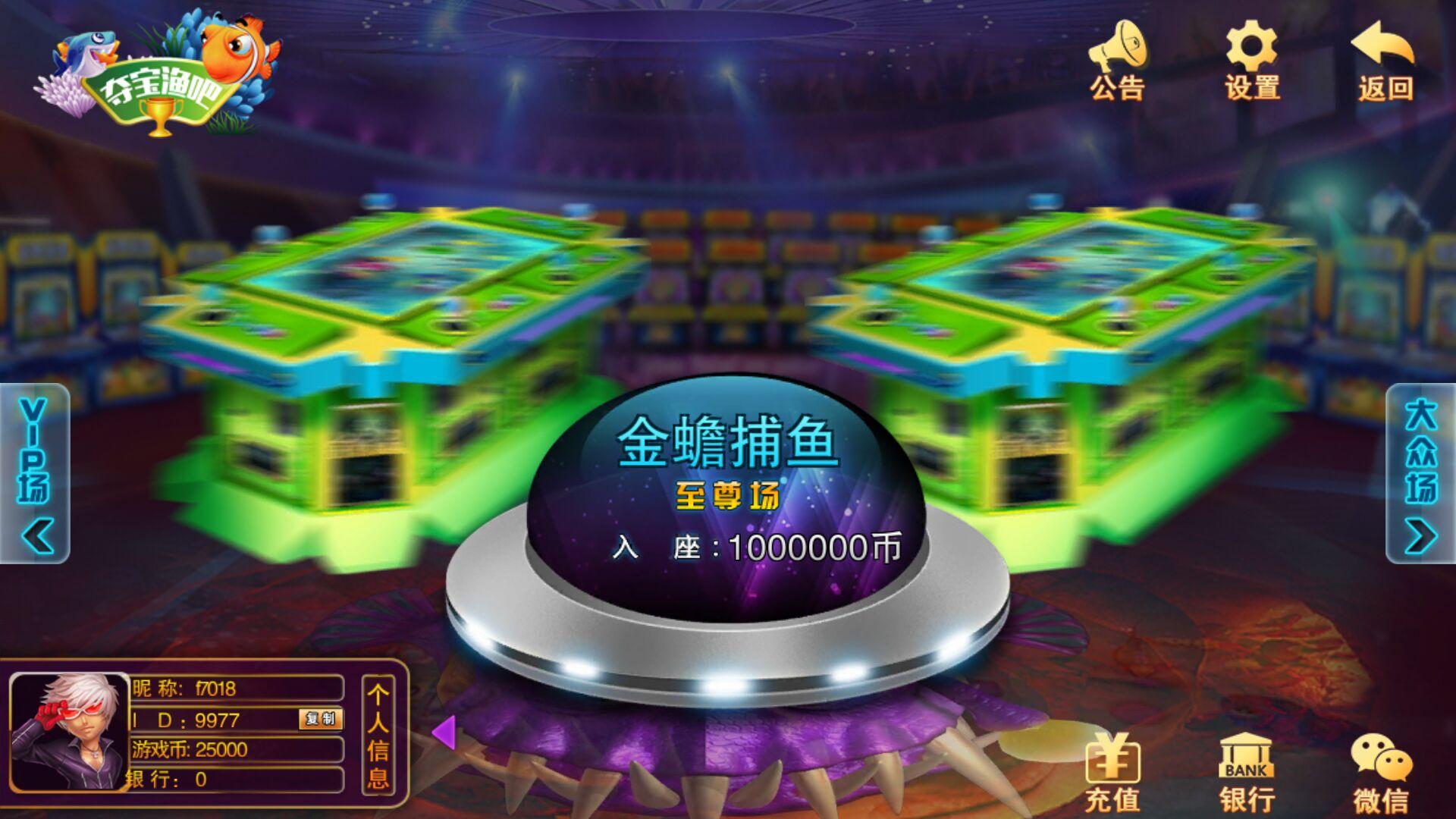 富贵电玩2代 富贵电玩新版 富贵电玩组件下载 棋牌-第3张