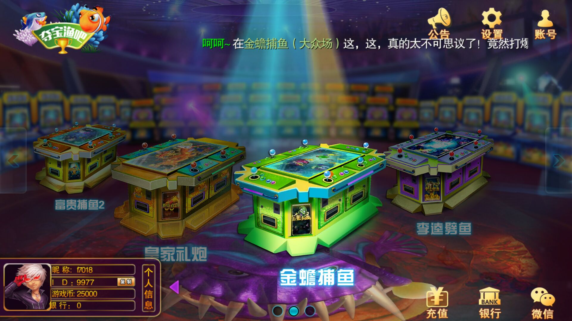 富贵电玩2代 富贵电玩新版 富贵电玩组件下载 棋牌-第1张