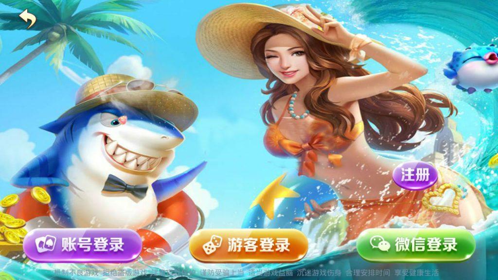 850棋牌游戏组件 网狐荣耀二次开发修复版本 棋牌-第2张