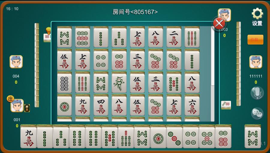 深空娱乐房卡棋牌源码 深空娱乐源代码 深空娱乐多合一房卡搭建教程 棋牌-第5张