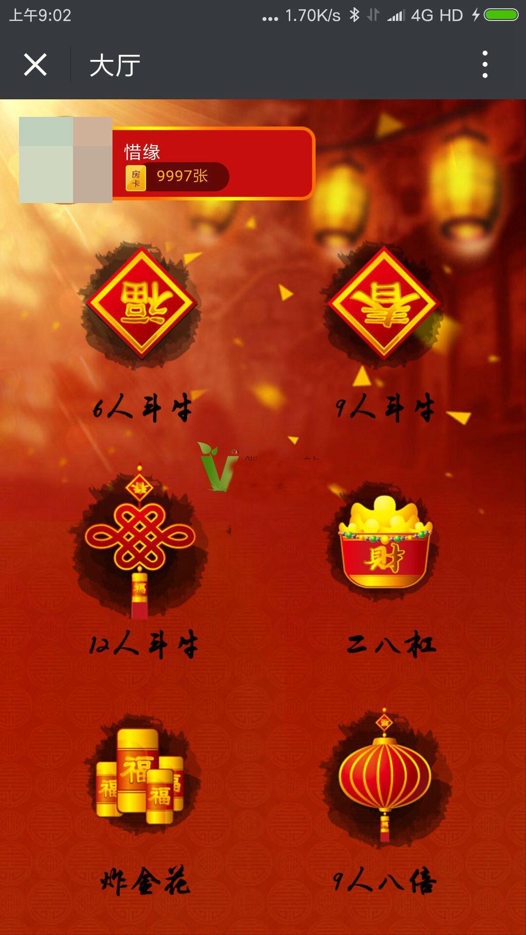 最新H5源码 五神兽 道游互娱 欢乐大厅 娱乐大厅 联合大厅源码 H5-第4张