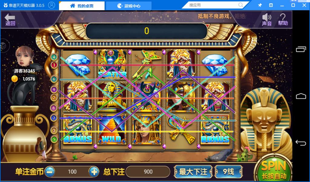 乐玩棋牌 金币版本 网狐荣耀二开 26个子游戏完美运营 棋牌-第4张