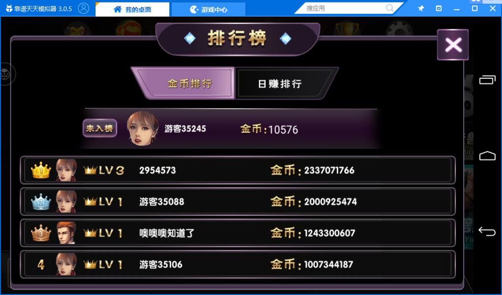 乐玩棋牌 金币版本 网狐荣耀二开 26个子游戏完美运营 棋牌-第6张