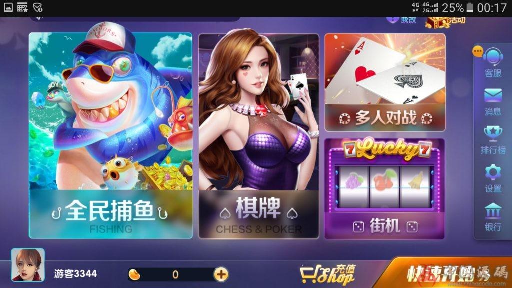 网狐二开精仿850,完美控制多款游戏合集,完整源码 棋牌-第1张