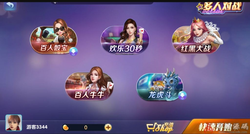 网狐二开精仿850,完美控制多款游戏合集,完整源码 棋牌-第3张