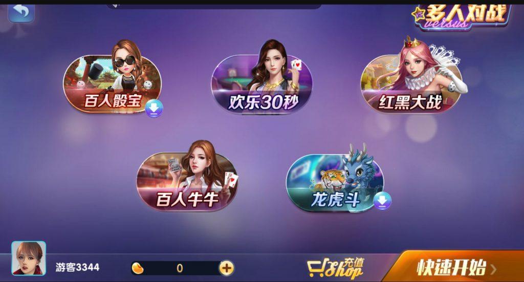 850棋牌游戏组件 网狐荣耀二次开发修复版本 棋牌-第3张