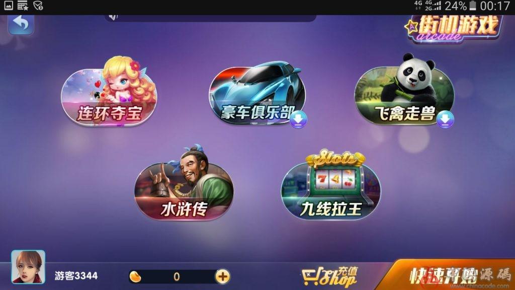 网狐二开精仿850,完美控制多款游戏合集,完整源码 棋牌-第4张