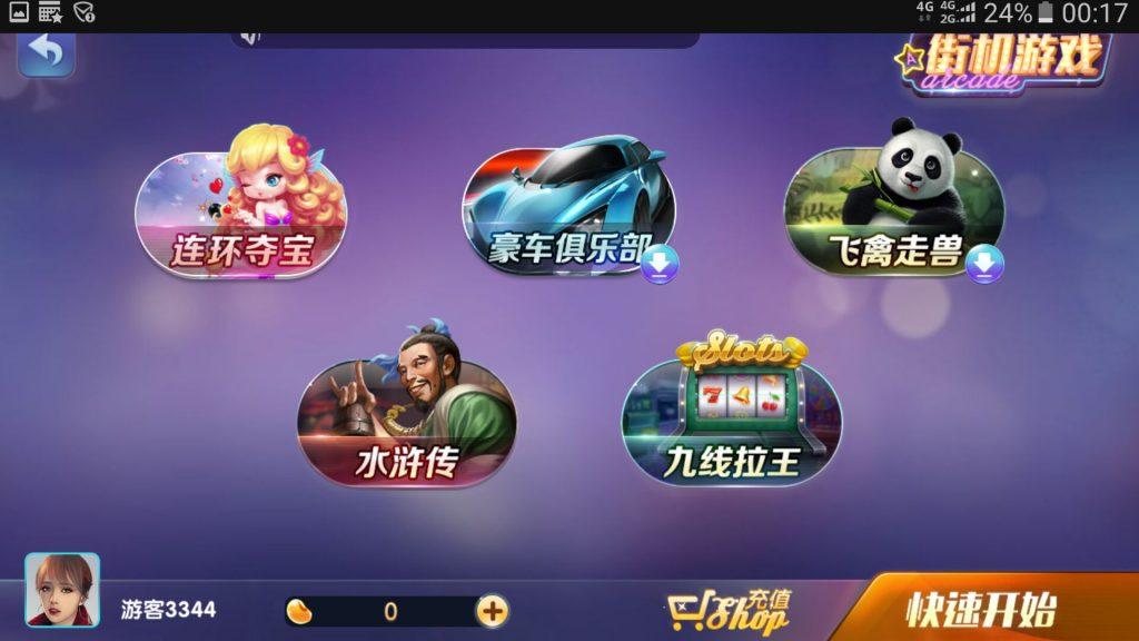 850棋牌游戏组件 网狐荣耀二次开发修复版本 棋牌-第4张