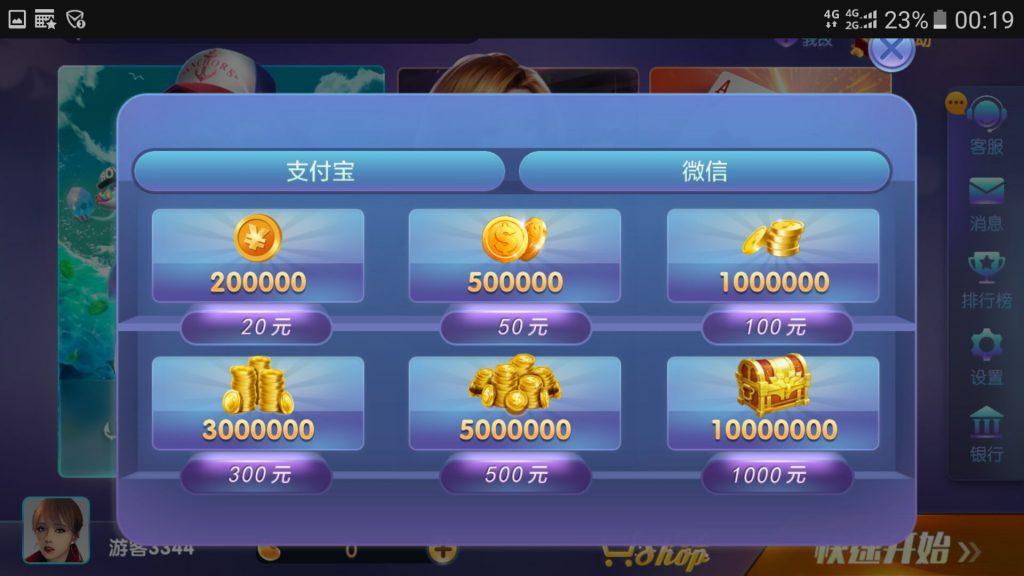 850棋牌游戏组件 网狐荣耀二次开发修复版本 棋牌-第8张