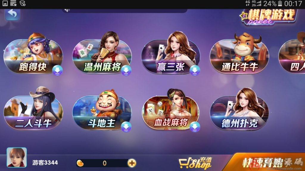网狐二开精仿850,完美控制多款游戏合集,完整源码 棋牌-第5张