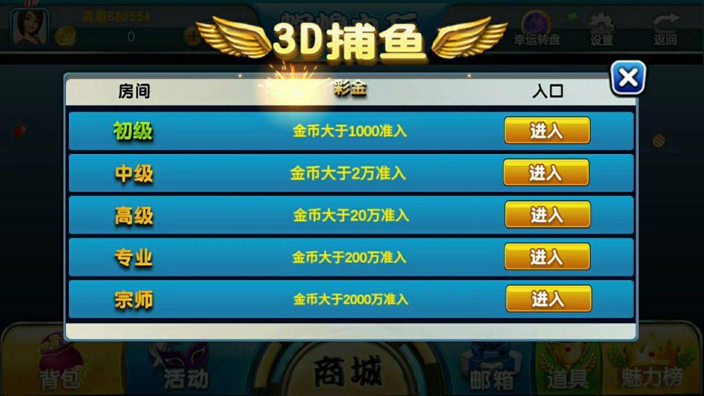 太阳城电玩棋牌游戏组件下载 可控可运营 棋牌-第9张