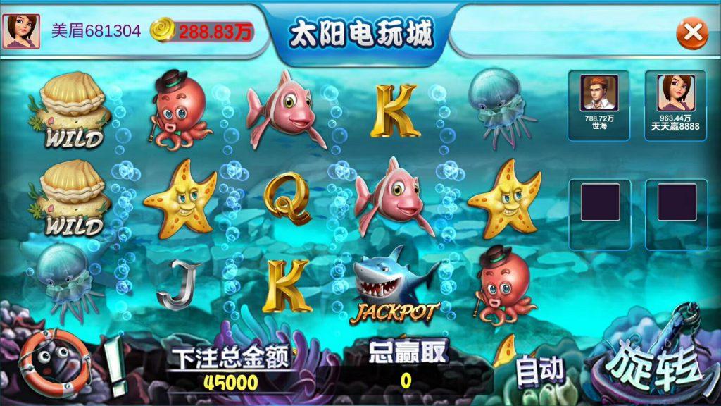 太阳城电玩棋牌游戏组件下载 可控可运营 棋牌-第3张