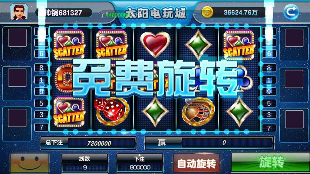 太阳城电玩棋牌游戏组件下载 可控可运营 棋牌-第5张