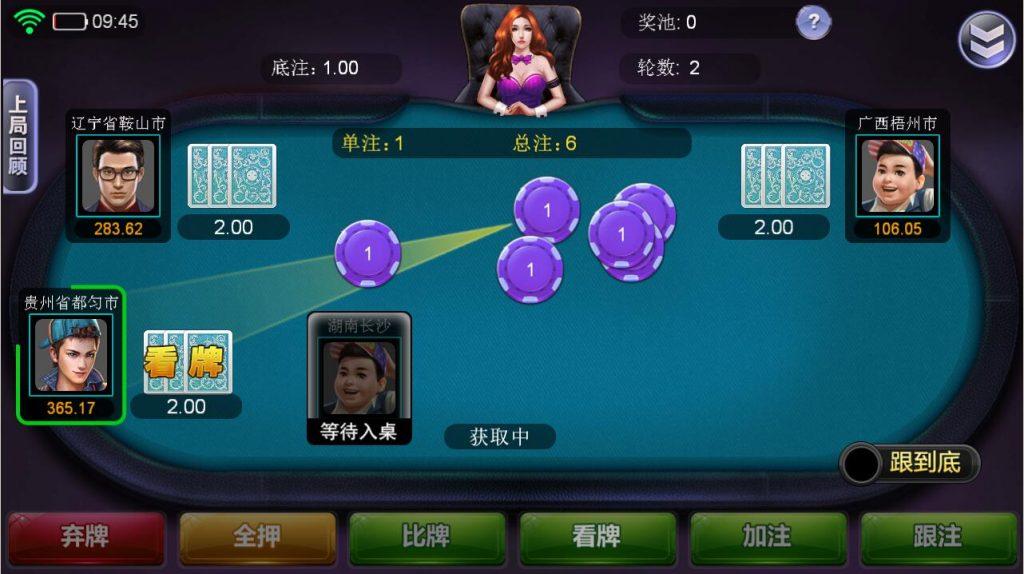 王者牛牛ZJ1:1棋牌游戏源码全套完整棋牌源码 棋牌-第8张