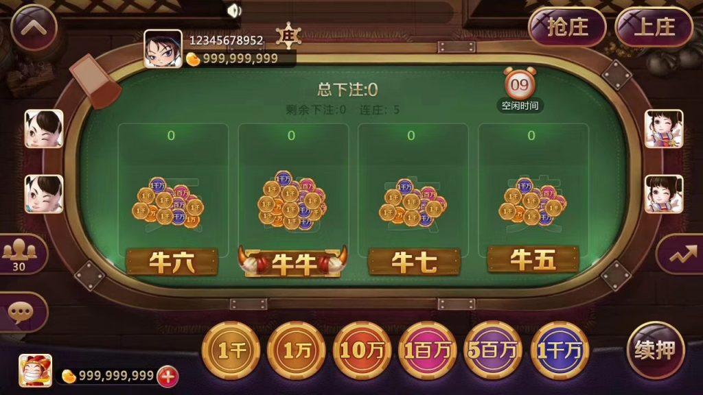 850棋牌游戏组件 网狐荣耀二次开发修复版本 棋牌-第10张