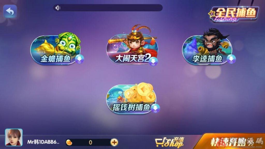 网狐二开精仿850,完美控制多款游戏合集,完整源码 棋牌-第6张