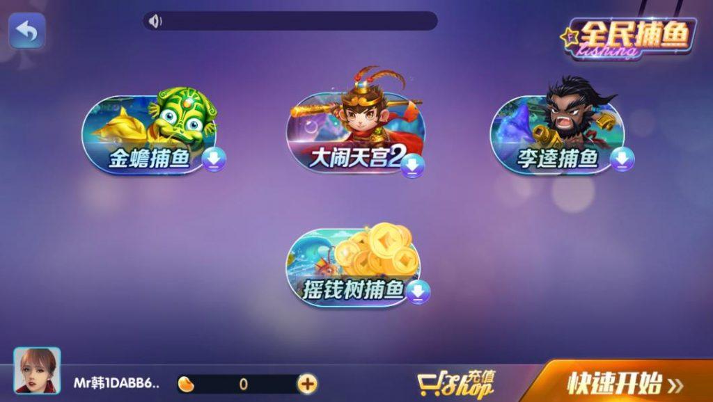 850棋牌游戏组件 网狐荣耀二次开发修复版本 棋牌-第6张