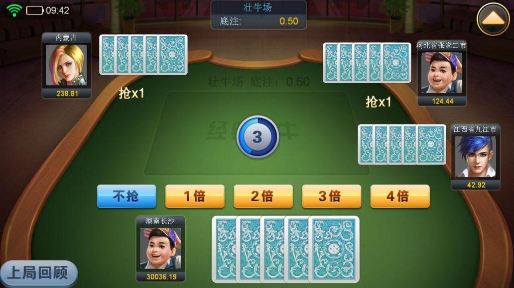 王者牛牛ZJ1:1棋牌游戏源码全套完整棋牌源码 棋牌-第5张