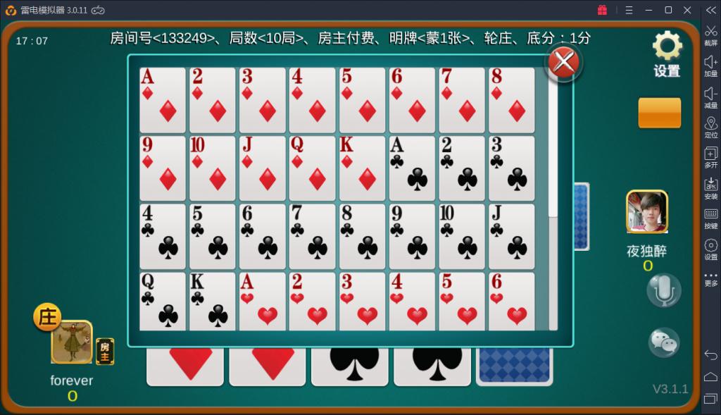 深空源码二开 最新深空娱乐组件 完美版 棋牌-第13张