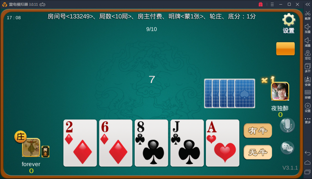 深空源码二开 最新深空娱乐组件 完美版 棋牌-第12张