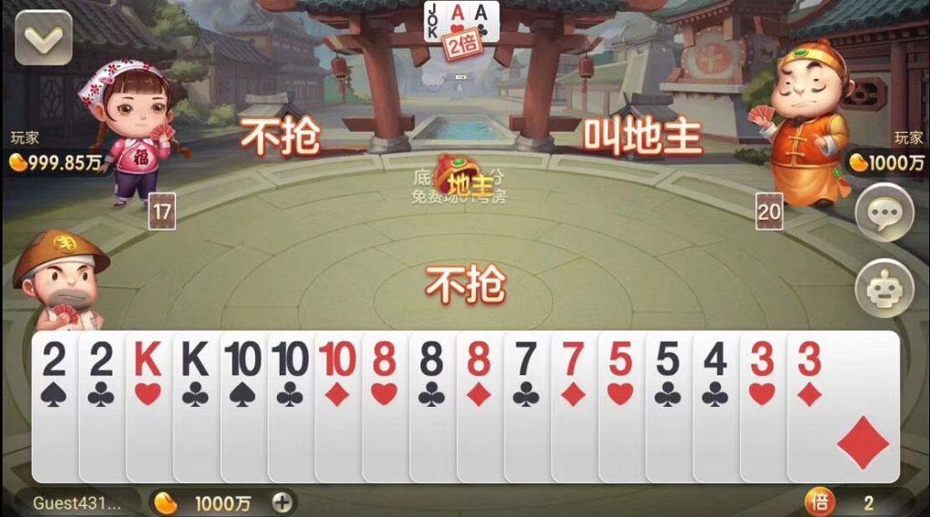 850棋牌游戏组件 网狐荣耀二次开发修复版本 棋牌-第11张