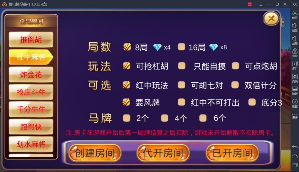 深空源码二开 最新深空娱乐组件 完美版 棋牌-第11张