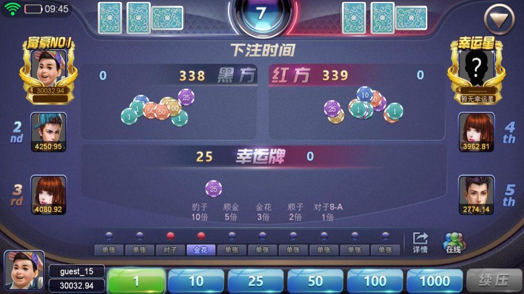 王者牛牛ZJ1:1棋牌游戏源码全套完整棋牌源码 棋牌-第7张
