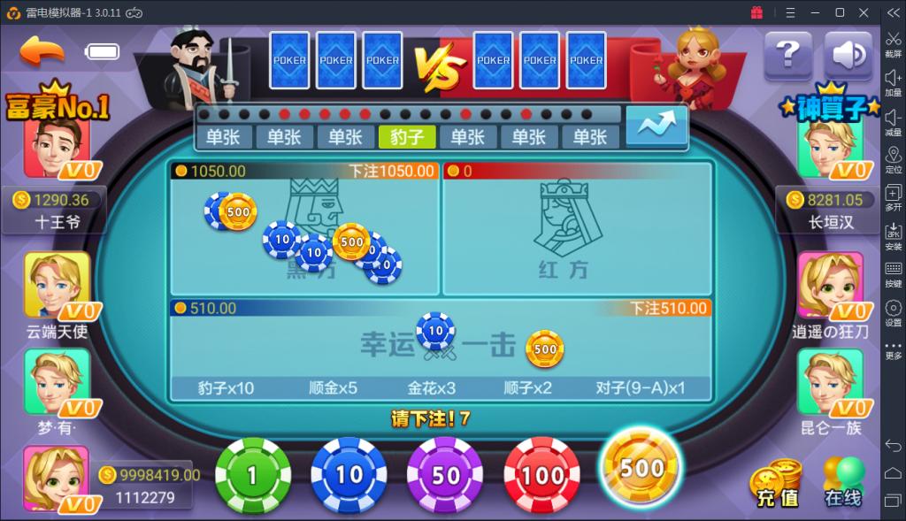 火萤棋牌ZJ 网狐荣耀二次开发版本 火萤棋牌源码 棋牌-第9张