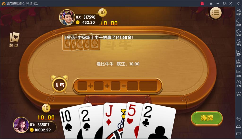 最新博乐组件下载 ZJ博乐完整棋牌游戏组件下载 棋牌-第14张