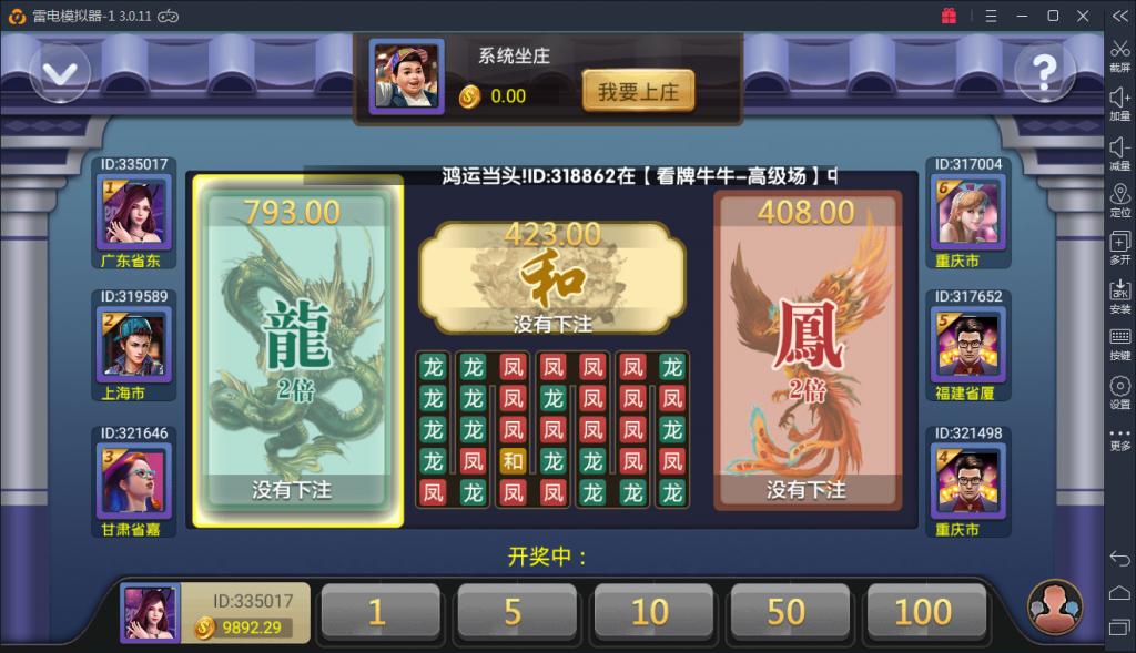 【修复更新】博乐环球ZQ1:1完整网狐荣耀破解8个游戏运营版已解签名锁(配套视频教程和架设演示) 棋牌-第7张