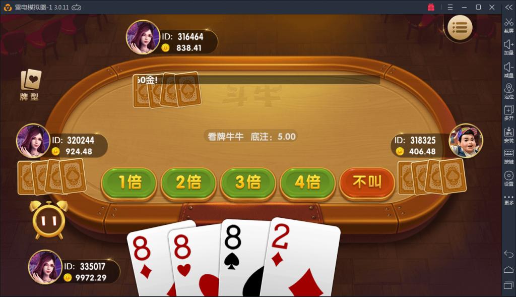 【修复更新】博乐环球ZQ1:1完整网狐荣耀破解8个游戏运营版已解签名锁(配套视频教程和架设演示) 棋牌-第9张