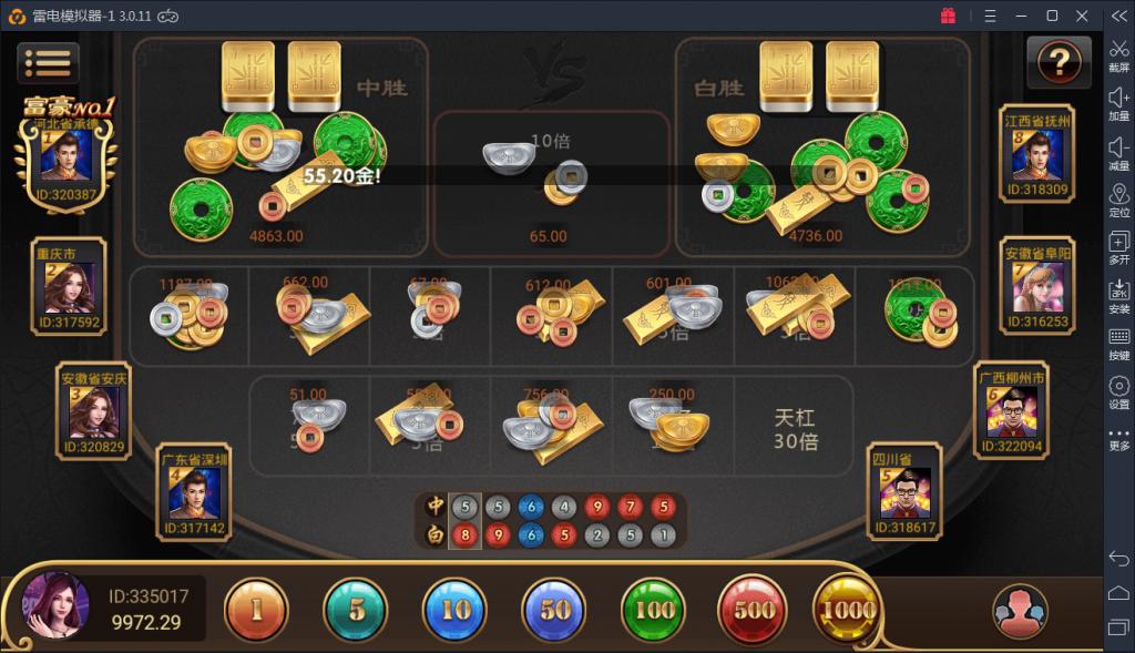 最新红色永利组件下载 ZJ红色博乐完整棋牌游戏组件下载 棋牌-第9张