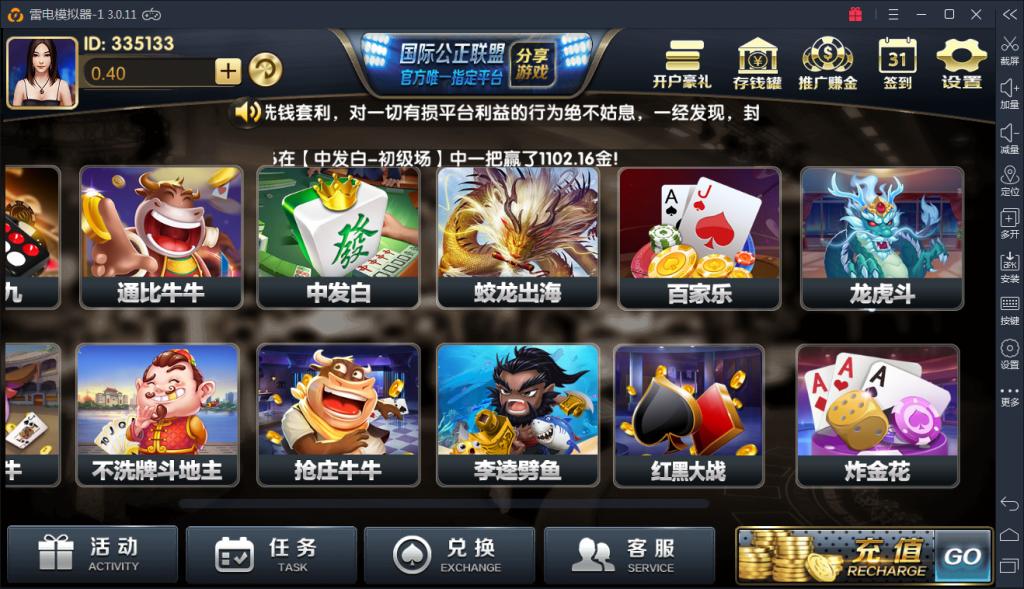 【修复更新】博乐环球ZQ1:1完整网狐荣耀破解8个游戏运营版已解签名锁(配套视频教程和架设演示) 棋牌-第1张