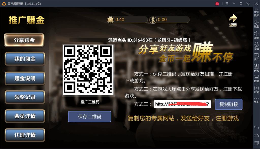 【修复更新】博乐环球ZQ1:1完整网狐荣耀破解8个游戏运营版已解签名锁(配套视频教程和架设演示) 棋牌-第4张