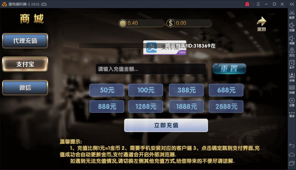 【修复更新】博乐环球ZQ1:1完整网狐荣耀破解8个游戏运营版已解签名锁(配套视频教程和架设演示) 棋牌-第5张