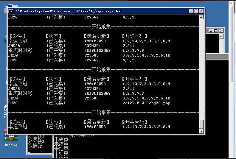 最新红色永利组件下载 ZJ红色博乐完整棋牌游戏组件下载 棋牌-第6张