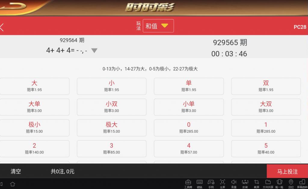 最新红色永利组件下载 ZJ红色博乐完整棋牌游戏组件下载 棋牌-第5张