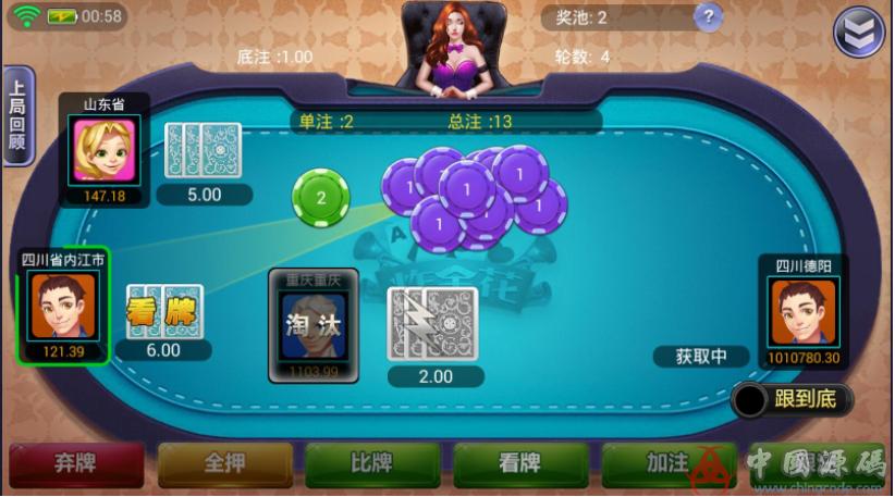 九州娱乐游戏源码下载 九州娱乐棋牌源码下载 棋牌-第10张