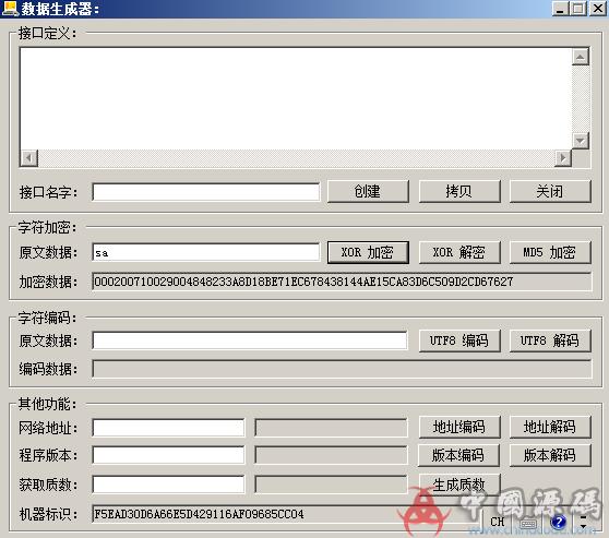 企业网站生成html系统源码_html网站源码 (https://www.oilcn.net.cn/) 网站运营 第2张