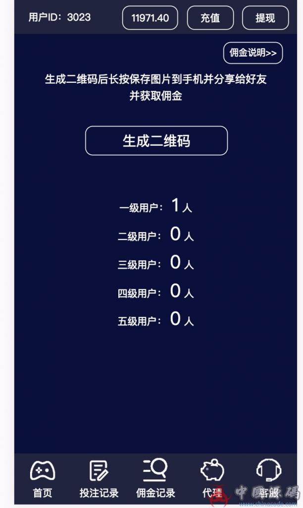 H5奔驰宝马H5游戏源码 玛莎拉蒂寒假版源码 H5-第2张