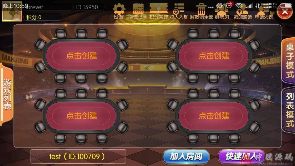 老夫子棋牌游戏组件 峰游二次开发老夫子组件下载 棋牌-第21张