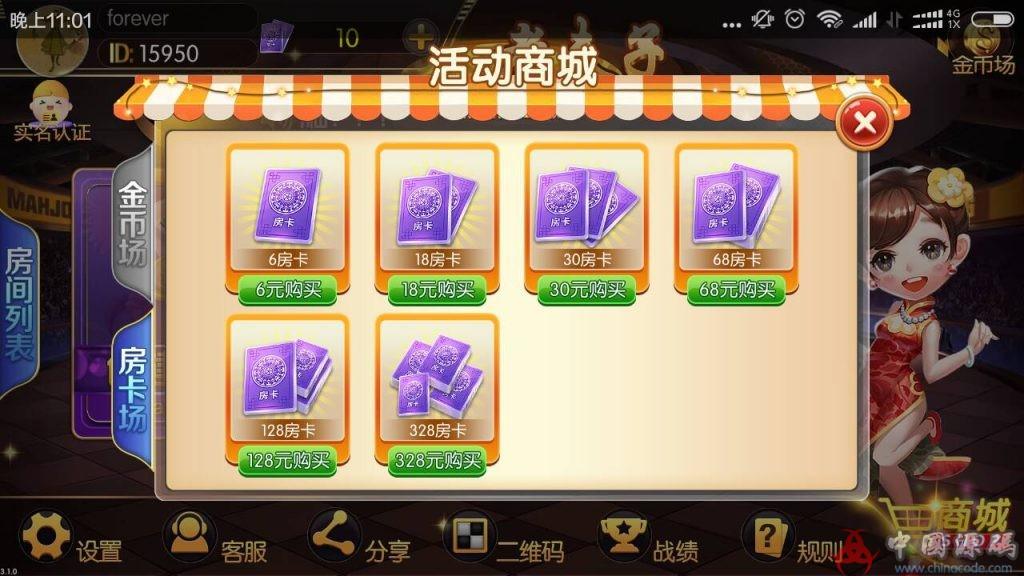 老夫子棋牌游戏组件 峰游二次开发老夫子组件下载 棋牌-第7张