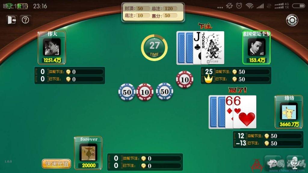 老夫子棋牌游戏组件 峰游二次开发老夫子组件下载 棋牌-第5张